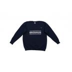 Broshuis kinder sweater blauw, verkrijgbaar in meerdere maten!